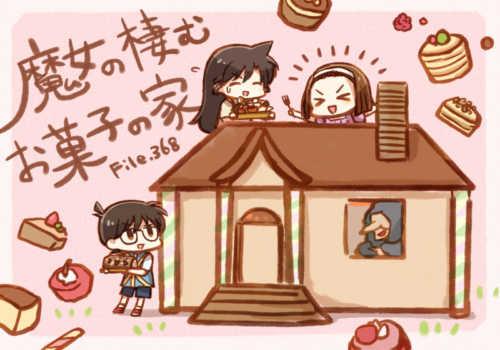 368話「魔女の棲むお菓子の家」